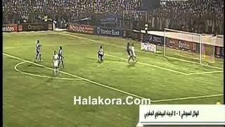 AL Hilal - RAJA _ Resume M1 2017 Video