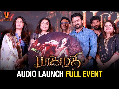 Bhaagamathie Movie Audio Launch Full Event | Anushka | Unni Mukundan | Thaman S | #Bhaagamathie