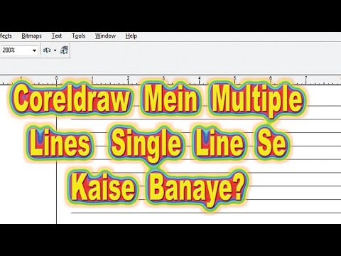 How To Multiple Lines From A Single Line In Coreldraw in Hindi