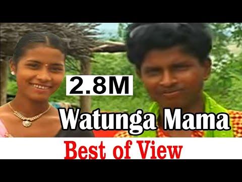 Watunga Mama ( Gondi Geet ) ||  Sana Entertainment
