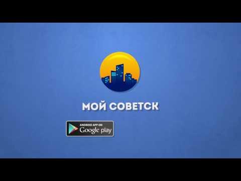 Северодвинский городской суд Архангельской области
