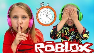 Дети играют в прятки Роблокс с Николь Крейзи / Hide and Seek Roblox