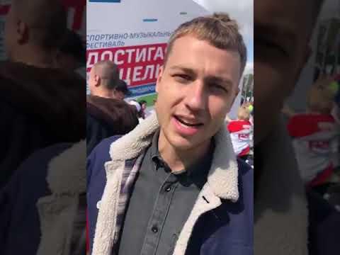 День Железнодорожника вместе с ТКС в Лужниках