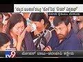 Actor Mohan Babu & Chiranjeevi Burst Into Tears Near Rebel Star Ambareesh's Mortal