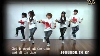 [PK] Lord You are Good 좋으신하나님-Promise Keepers worship Dance (praise and worship songs)