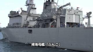 海上自衛隊 掃海隊の機雷戦訓練(宮崎県日南市)