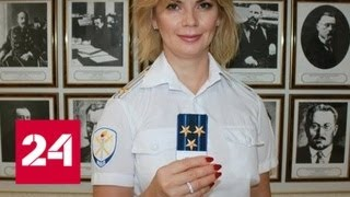 За что Вера Рабинович получила 20 миллионов? - Россия 24