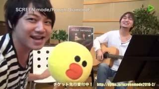 LINE LIVE「スクたま」第1回「ROUGH DIAMONDS」「IMPACT」アコースティ...