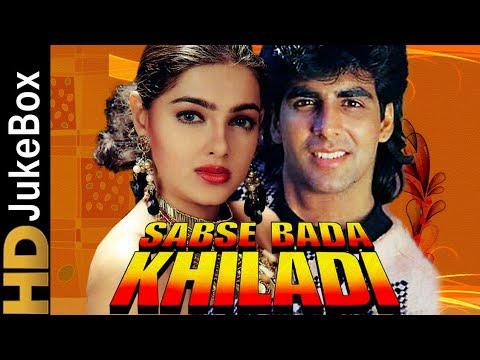 Sabse Bada Khiladi Full Movie Part 7 Youtube
