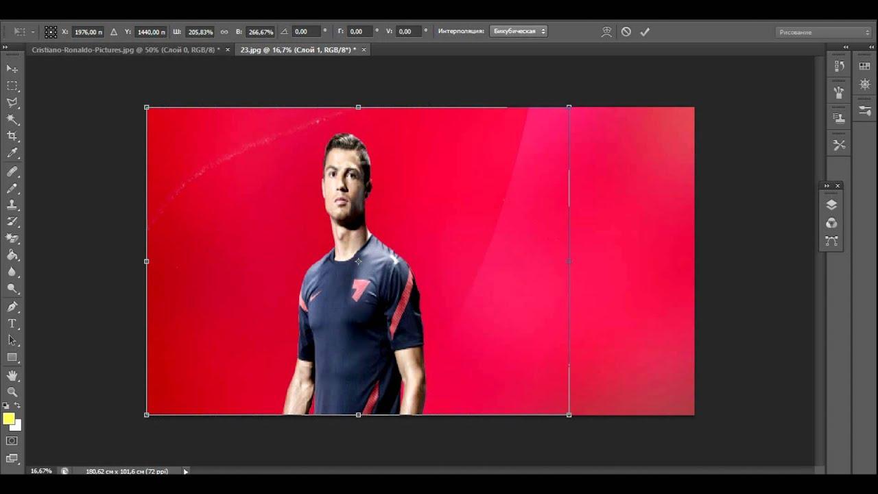 Как изменить фон на фото онлайн бесплатно и быстро
