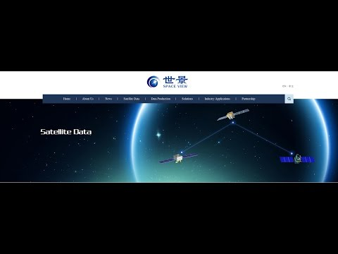 Lily Xu, GM Beijing Space View Technology talks about SuperView satellite program