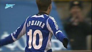 20 лучших голов Аршавина за «Зенит»