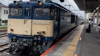 相模線E131系500番台G-02編成新津配給 鴻巣駅通過