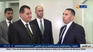 إتصالات: هدى فرعون سياسة الإقالات العشوائية تتواصل