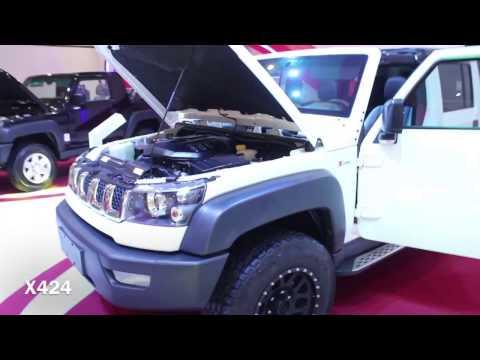 معرض الرياض للسيارات ٢٠١٦ (بايك ،نيسان و جي ام سي)   Riyadh Motor Show 2016