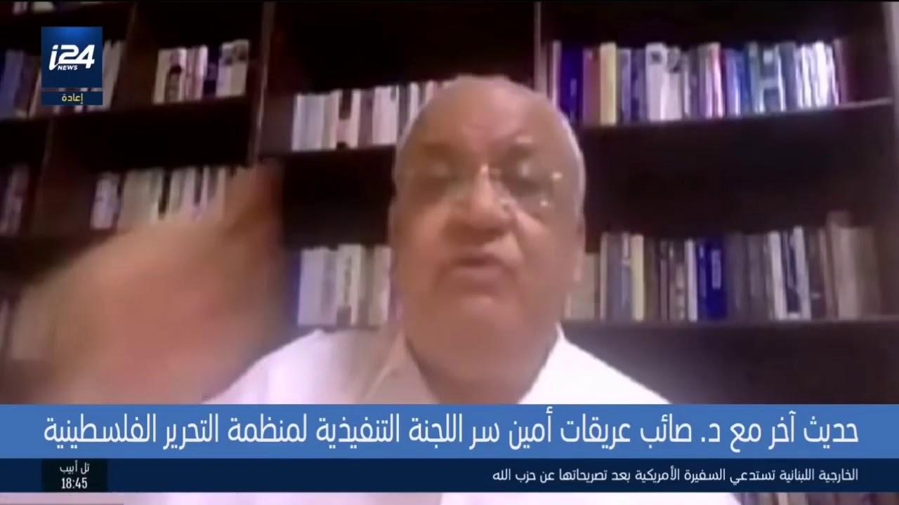 عريقات: ضم الضفة يعني انهيار السلطة والاحتلال سيتحمل مسؤولية النفايات في الضفة وغزة