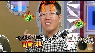 [RADIO STAR] 라디오스타 - Kim Young-chul copies Yoo Ho-jung, Kim Hee-ae 김영철, 유호정 성대모사 도전! 20150422