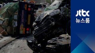 중부내륙고속도로서 6중 추돌…1명 숨지고 3명 부상