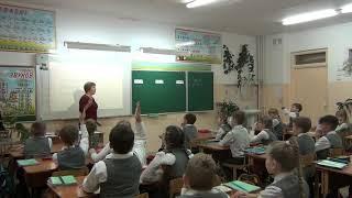 Конкурсный урок математики. 2 класс. Незлобина Я.А. Видео .mp4