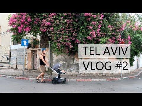 Is Tel Aviv, Israel Baby/Child-Friendly? FAMILY TRAVEL VLOG
