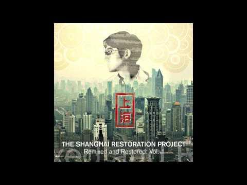 "Yao Li - ""Rose, Rose I Love You (Shanghai Restoration Project Remix)"""