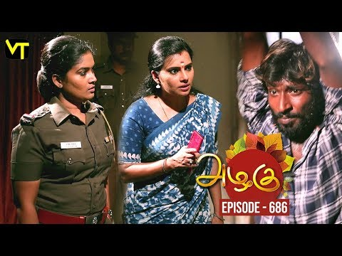 Azhagu - Tamil Serial | அழகு | Episode 686 | Sun TV Serials | 24 Feb 2020 | Revathy | Vision Time