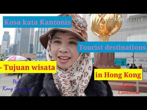 kosa-kata-kantonis---tujuan-wisata-tourist-destination-in-hong-kong