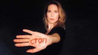 Как избавиться от комплекса жертвы ✅ Психология жертвы ✅