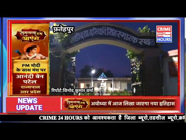 अमर शहीद ठा०दरियाव सिंह स्मारक व हनुमान मंदिर में जलाए गए दिए।