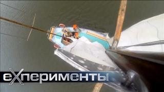 Необычные плавательные аппараты  Фильм 2 | ЕХперименты с Антоном Войцеховским