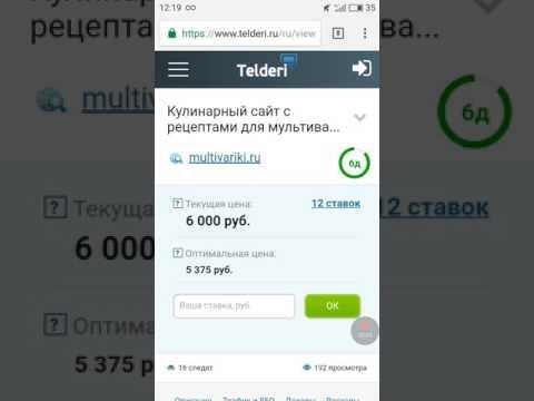Горячие бутерброды Сытные.Видео-рецепты сайта tunya.ru