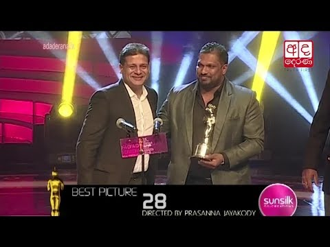 Winners of the Sixth Derana Sunsilk Film Awards 2018