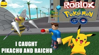 HOW I CAUGHT PIKACHU AND RAICHU / ROBLOX POKEMON GO /ADVENTURE GAME