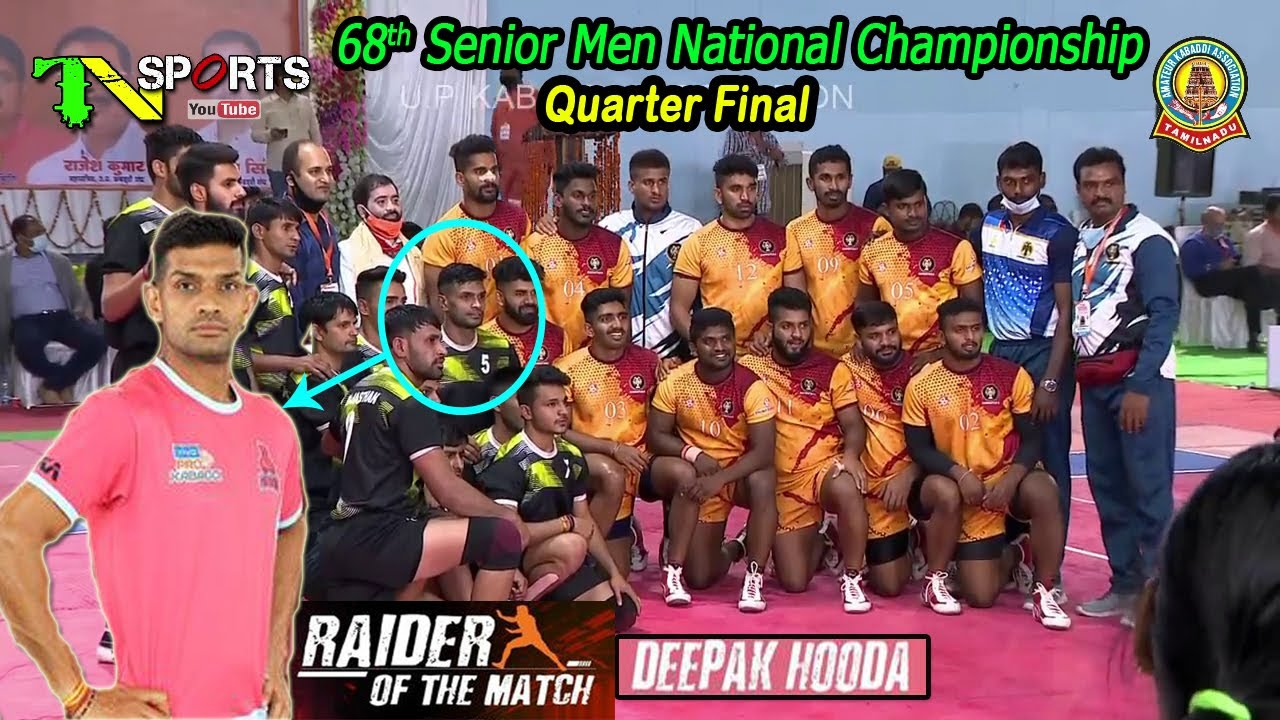 QF - Rajasthan vs Karnataka | 68th Senior Men National Kabaddi Match @ Ayodhya, Uttar Pradesh - 2021