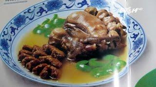 (VTC14)_Nhà hàng Trung Quốc bị tố dùng chân người nấu món tay gấu