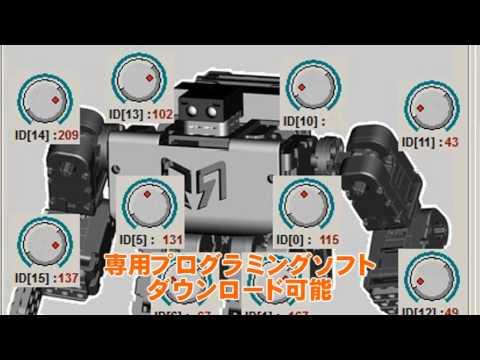 RQHUNO by Vstone in JAPAN