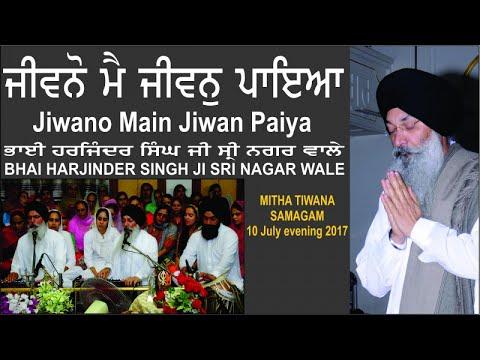 Jiwano Main Jiwan Paiya By Bhai Harjinder Singh Ji Sri Nagar Wale