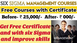 Six Sigma free Management Courses | Best for MBA, BBA students | ₹25K now it's free | Fresh Learner