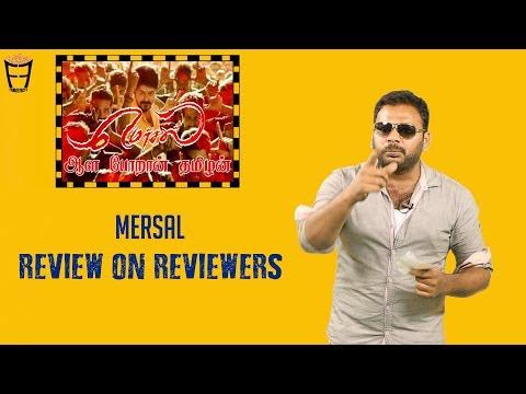 Mersal Movie Friday Facts with Shah Ra | Illayathalapathy Vijay, Samantha, Nithya Menon
