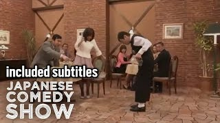 Japanese Comedy: Waiter troll at restaurant