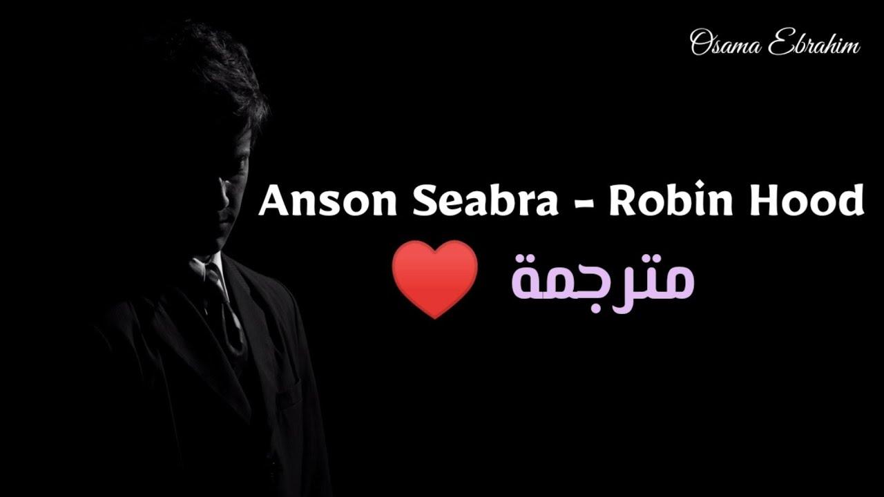 anson seabra  robin hood lyrics video مترجمة  youtube