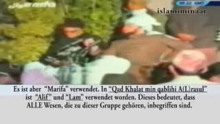 Isa / Jesus ist VERSTORBEN - Islam Ahmadiyya VS Anti-Ahmadiyya Muslime