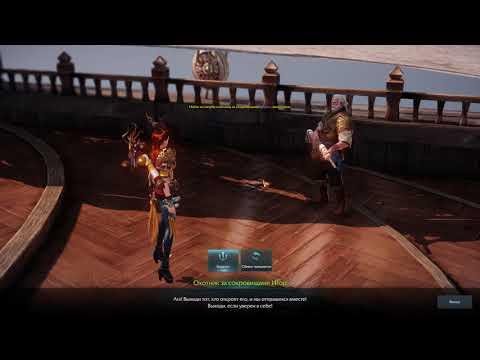 Lost Ark Online. | Круизный лайнер. Хала хала и флирт. (1/2)