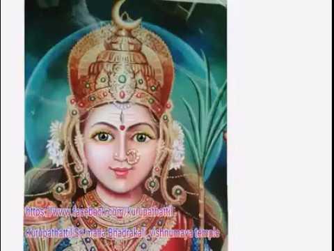Sindhuraruna vigraham song