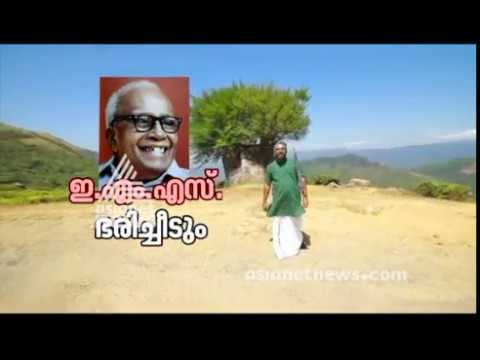 Election slogans in Kerala election | History