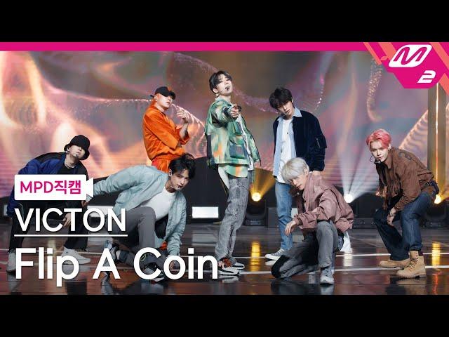 [MPD직캠] 빅톤 직캠 4K 'Flip A Coin' (VICTON FanCam) | @MCOUNTDOWN_2021.1.14