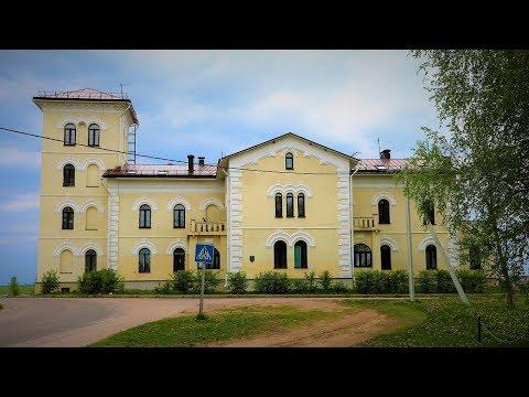 Тарново - Достопримечательности и туризм