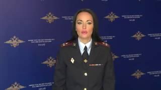 Подмосковными полицейскими пресечена незаконная банковская деятельность