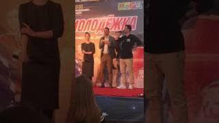 Актеры сериала молодежка Александр Соколовский и Юлия Маргулис в Екатеринбурге 2017