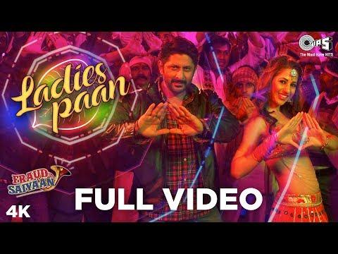 Ladies Paan Full Video - Fraud Saiyaan | Arshad Warsi, Saurabh S.| Mamta, Shahid, Shadab| Sohail Sen Mp3